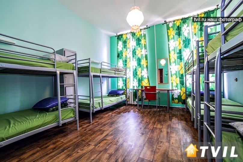 Хостел CUBAHOSTEL, Казанская улица, 5 на 19 номеров - Фотография 30