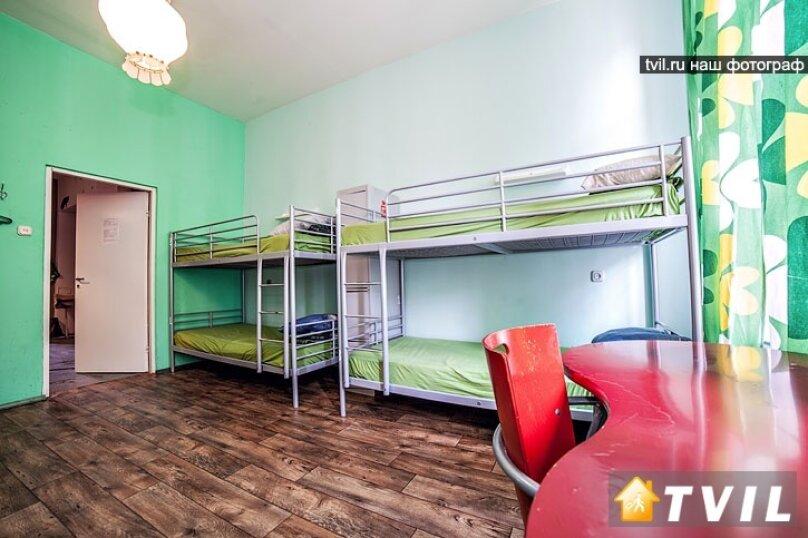 Хостел CUBAHOSTEL, Казанская улица, 5 на 19 номеров - Фотография 31