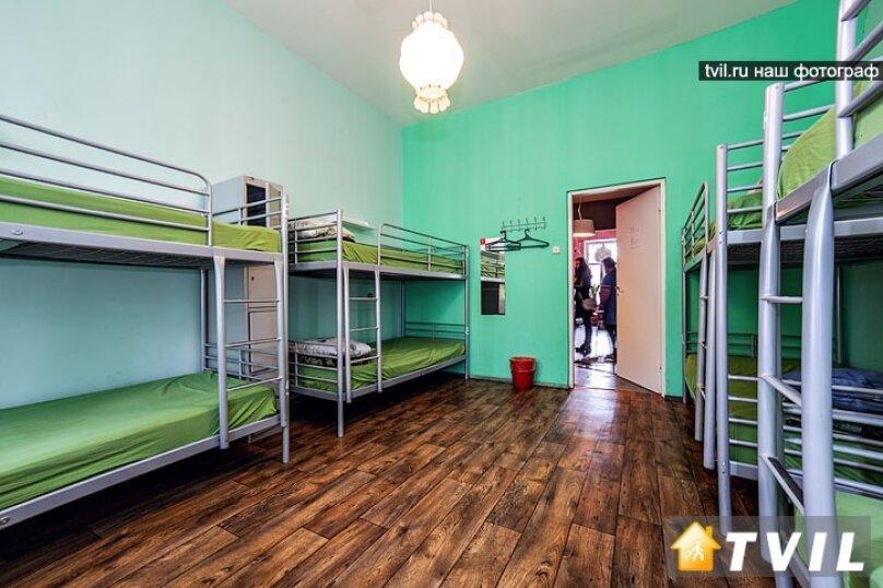 Хостел CUBAHOSTEL, Казанская улица, 5 на 19 номеров - Фотография 32