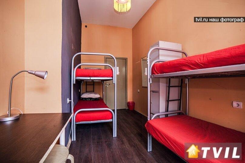 Хостел CUBAHOSTEL, Казанская улица, 5 на 19 номеров - Фотография 34