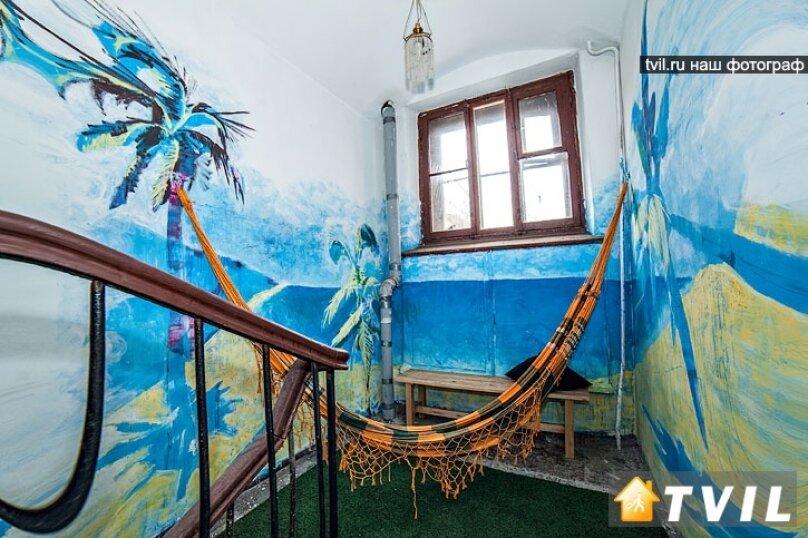 Хостел CUBAHOSTEL, Казанская улица, 5 на 19 номеров - Фотография 7