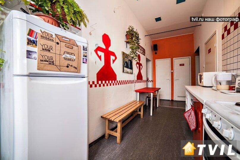 Хостел CUBAHOSTEL, Казанская улица, 5 на 19 номеров - Фотография 11