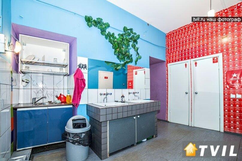 Хостел CUBAHOSTEL, Казанская улица, 5 на 19 номеров - Фотография 16