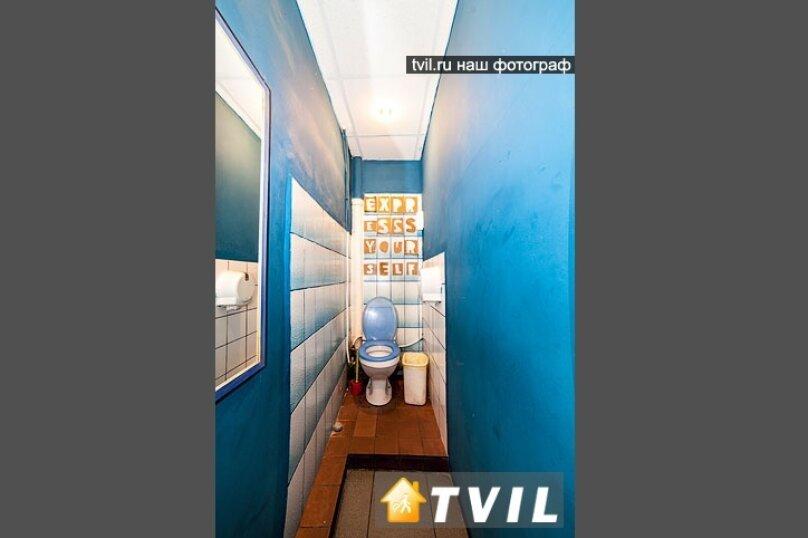 Хостел CUBAHOSTEL, Казанская улица, 5 на 19 номеров - Фотография 20