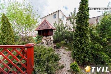 Гостевой дом, Казачья , 11 на 18 номеров - Фотография 3