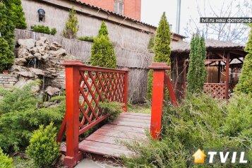 Гостевой дом, Казачья , 11 на 18 номеров - Фотография 4