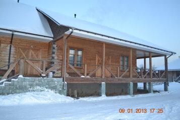 Дом, 200 кв.м. на 50 человек, 5 спален, Мана, Красноярск - Фотография 1