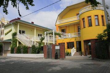 Гостевой дом Славянский, Олимпийский переулок, 12 на 13 комнат - Фотография 1