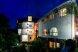 Гостевой дом, Приморская улица на 12 номеров - Фотография 9