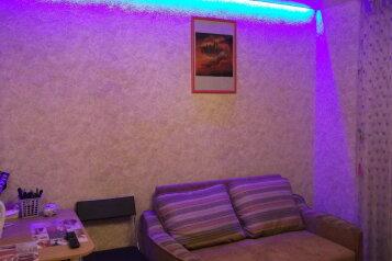 1-комн. квартира, 18 кв.м. на 2 человека, проспект Дружбы, 32, Центральный район, Новокузнецк - Фотография 3