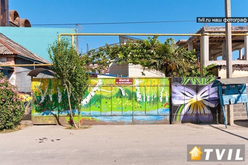 Гостевой дом Янтарь, Армавирская улица, 14 на 17 комнат - Фотография 1