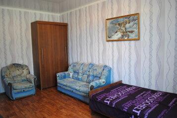 1-комн. квартира на 3 человека, улица Ленина, Индустриальный район, Череповец - Фотография 1