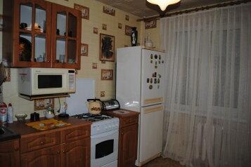 1-комн. квартира, 40 кв.м. на 3 человека, улица Гоголя, Зашекснинский район, Череповец - Фотография 1