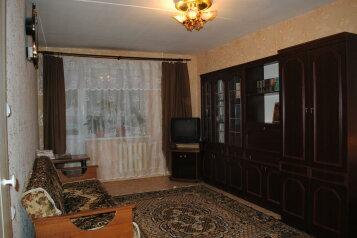 1-комн. квартира, 40 кв.м. на 3 человека, улица Гоголя, Зашекснинский район, Череповец - Фотография 2