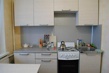 1-комн. квартира, 40 кв.м. на 2 человека, улица Ломоносова, Индустриальный район, Череповец - Фотография 1