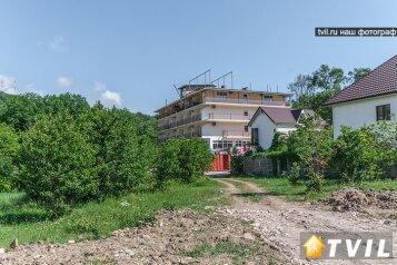 Гостевой дом, Магнитогорская улица на 20 номеров - Фотография 4