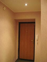 2-комн. квартира, 45 кв.м. на 4 человека, ЦУМ, Авангард, Мелодия, Универсам-2, Оранж-Молл, Березники - Фотография 3