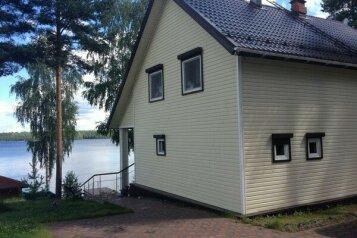 Гостевой дом, 120 кв.м. на 8 человек, 4 спальни, поселок Косалма, 1, Петрозаводск - Фотография 1