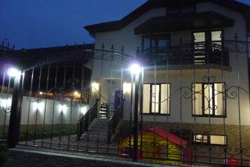 Гостевой дом, Понтийская улица на 10 номеров - Фотография 1