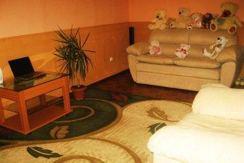 1-комн. квартира, 35 кв.м. на 3 человека, Крымская улица, 21, Заводской район, Саратов - Фотография 2