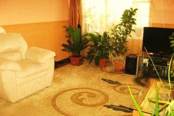 1-комн. квартира, 35 кв.м. на 3 человека, Крымская улица, 21, Саратов - Фотография 1