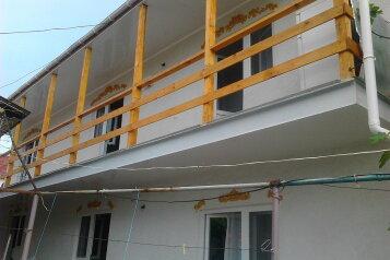 Гостевой дом, Виноградная улица на 10 номеров - Фотография 1