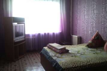 2-комн. квартира, 74 кв.м. на 6 человек, Московская улица, 60А, Димитровград - Фотография 1