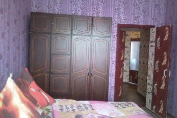 2-комн. квартира, 74 кв.м. на 6 человек, Московская улица, Димитровград - Фотография 3