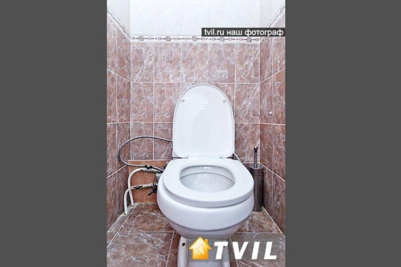 """Мини-отель """"Вояж-Бутово"""", улица Кадырова, 8 на 14 номеров - Фотография 27"""