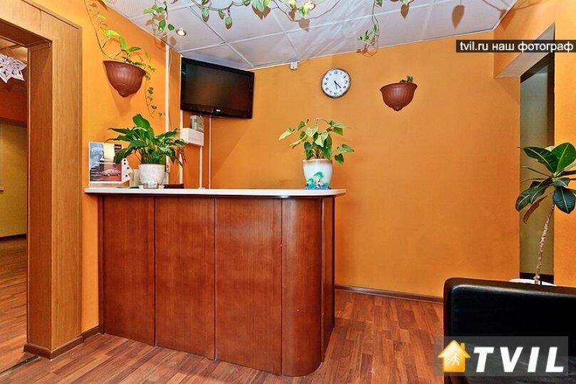 """Мини-отель """"Вояж-Бутово"""", улица Кадырова, 8 на 14 номеров - Фотография 1"""