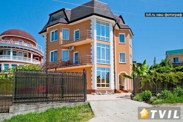 Гостевой дом, Енисейская улица на 12 номеров - Фотография 2