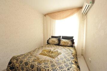 3-комн. квартира, 55 кв.м. на 7 человек, улица 7-й Гвардейской, 14, Центральный район, Волгоград - Фотография 2