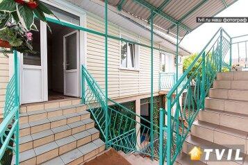 Гостевой дом, Молодежная улица, 8 на 24 номера - Фотография 4