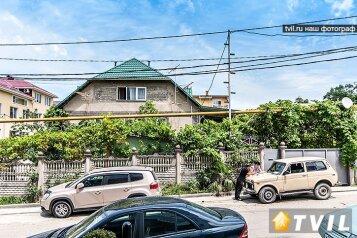 Гостевой дом, Анапская улица на 17 номеров - Фотография 1