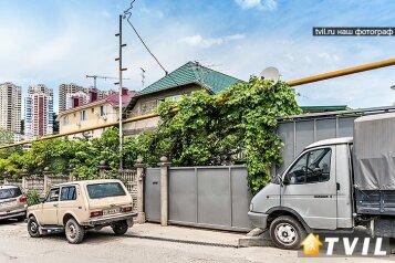 Гостевой дом, Анапская улица на 17 номеров - Фотография 2