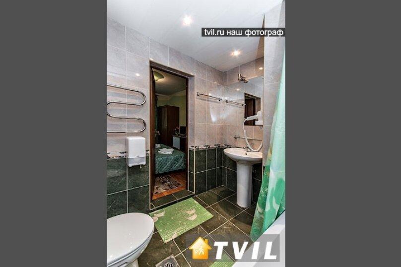 """Отель """"Империя"""", улица Плеханова, 75 на 50 номеров - Фотография 31"""