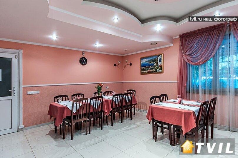 """Отель """"Империя"""", улица Плеханова, 75 на 50 номеров - Фотография 17"""