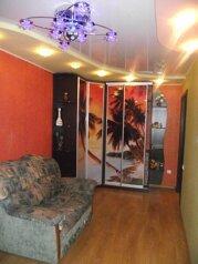2-комн. квартира, 67 кв.м. на 4 человека, Проспект окт, 142, Орджоникидзевский район, Уфа - Фотография 1