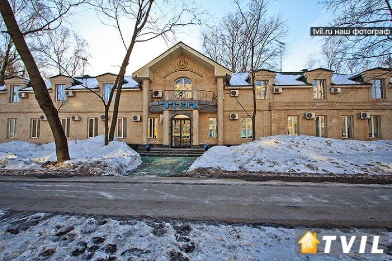 """Отель """"Крон"""", Ленинградское шоссе, 61с4 на 29 номеров - Фотография 2"""