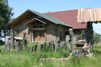 Туристический комплекс, ул. Борисовский поворот, 1 на 12 номеров - Фотография 1