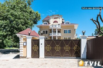 Гостевой дом, Львовский переулок, Строение 1 на 13 номеров - Фотография 2