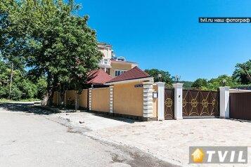 Гостевой дом, Львовский переулок, Строение 1 на 13 номеров - Фотография 3