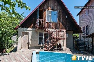 Гостевой дом, Львовская улица, 14 на 6 номеров - Фотография 1