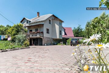 Гостевой дом, Львовская улица, 14 на 6 номеров - Фотография 2