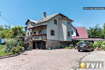 Гостевой дом, Львовская улица, 14 на 6 номеров - Фотография 3