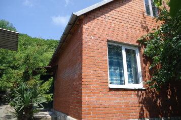 Гостевой дом, Заречная, 7А на 12 номеров - Фотография 2