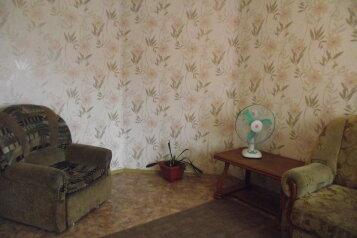 1-комн. квартира, 35 кв.м. на 5 человек, Горького, 64, Благовещенск - Фотография 2