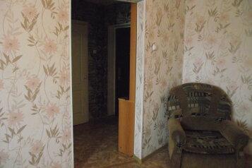 1-комн. квартира, 35 кв.м. на 5 человек, Горького, 64, Благовещенск - Фотография 3