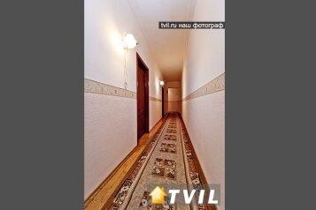 Мини-гостиницы, Большая Сухаревская площадь, 16/18с1 на 8 номеров - Фотография 4