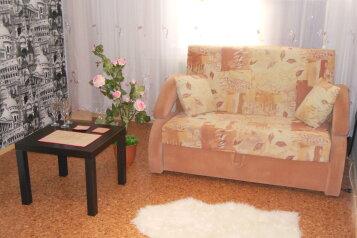 2-комн. квартира, 56 кв.м. на 3 человека, проспект Химиков, Нижнекамск - Фотография 1
